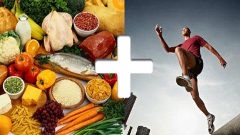 Διατροφή και κίνηση